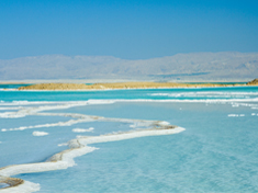 72hrs in Dead Sea